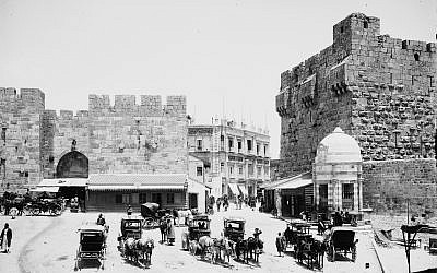 Breach in the Old City wall, near Jaffa Gate, ca. 1898-1916. (American Colony)