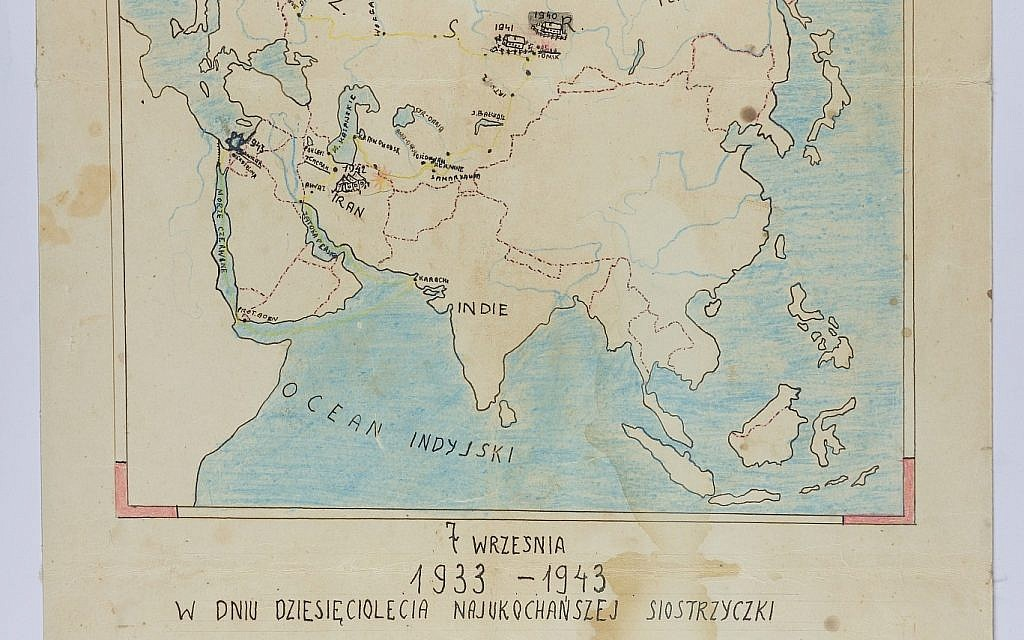 A map from Emil Landau to his sister, Elina. The map illustrates their journey of flight to Eretz Israel. Emil was killed in Israel's War of Independence. (Yad Vashem Archives)