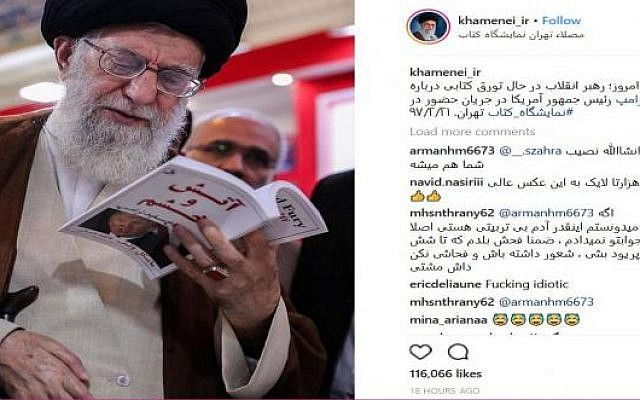 "Iran's Ayatollah Ali Khamenei reads a Persian translation of the Michael Wolff book ""Fire and Fury: Inside the Trump White House,"" in a photograph Khamenei shared on Instagram, May 11, 2018 (Instagram)"