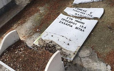 A Jewish headstone found vandalized in the Jewish cemetery in Athens Greece on May 5, 2018 (Courtesy/KIS)