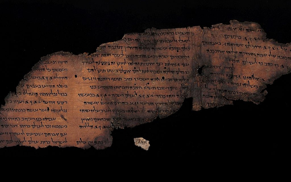 The Great Psalms Scroll (11Q5) together with the new fragment containing Psalm 147:1. (Shai Halevi, The Leon Levy Dead Sea Scrolls Digital Library)