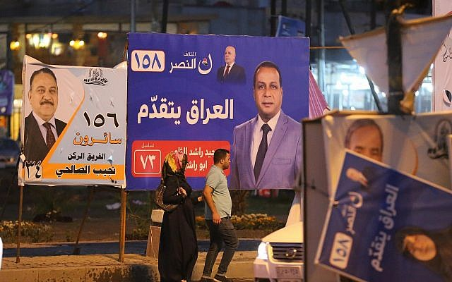 In this May 3, 2018 photo, campaign posters for parliamentary elections line a street in Baghdad, Iraq. (AP Photo/Karim Kadim)