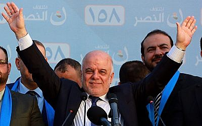 In this file photo from May 1, 2018, Iraqi Prime Minister Haider al-Abadi speaks during a campaign rally in Baghdad, Iraq (AP Photo/Hadi Mizban, File)