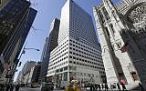 This March 29, 2017, photo shows the 666 Fifth Avenue skyscraper, center, controlled by Kushner Cos., in New York. (AP Photo/Richard Drew)