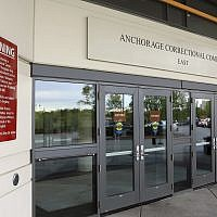 This photo shows the public entrance to the Anchorage Correctional Complex on May 23, 2018, in Anchorage, Alaska. (AP Photo/Dan Joling)