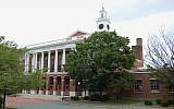 Arlington High School in Massachusetts, US, on August 6, 2007. (Tim Pierce/Wikipedia)