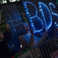 BDS supporters protest in New York, October 2015. (BDS Facebook page via jTA)