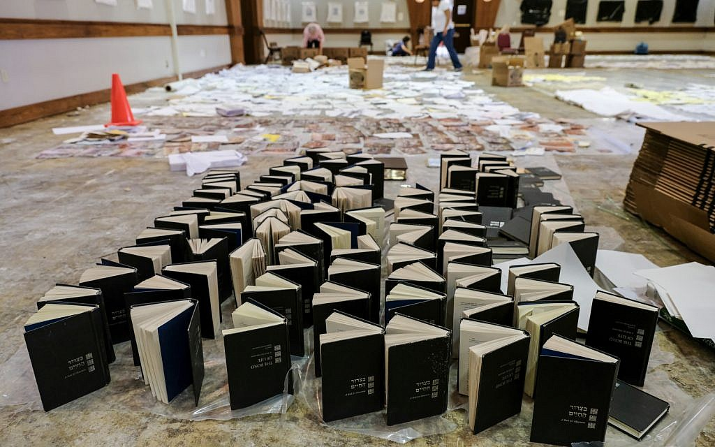 Salvaged Jewish prayer books drying after Hurricane Harvey. (Michael C. Duke)