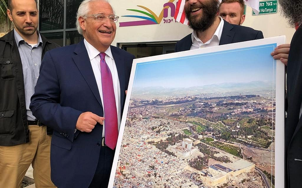 Ο Πρεσβευτής των ΗΠΑ στο Ισραήλ David Friedman λαμβάνει μια αφίσα του εβραϊκού ναού που αντικαθιστά τον μουσουλμανικό θόλο στον βράχο στο Ιερό Ιερουσαλήμ, σε εκδήλωση για τον εκπαιδευτικό μη κερδοσκοπικό οργανισμό Achiya στο Bnei Brak στις 22 Μαΐου 2018. (Ευγενική παραχώρηση: Kikar HaShabbat)