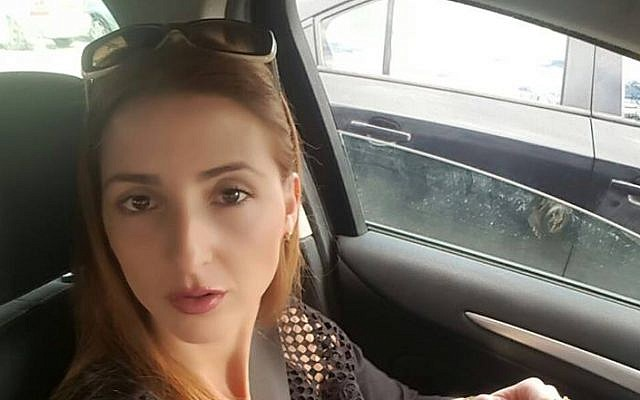 Devorah Hirsch, who was shot dead in her car in 2016, in an undated photo (Facebook)