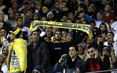 Illustrative: Umm el Fahm soccer fans seen during a game between Beitar and the team from the Arab-Israeli town of Umm el Fahm, in Jeursalem on January 29, 2013. (FLASH90)