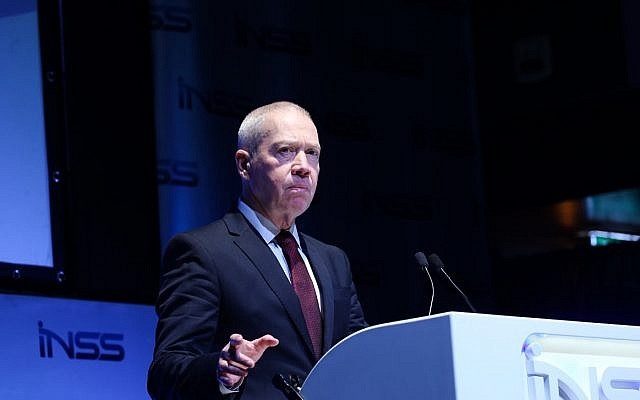 Housing Minsiter Yoav Galant speaks at the annual conference of the Institute for National Security Studies think tank in Tel Aviv on January 31, 2018. (Flash90)