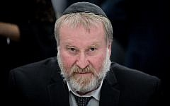 Attorney General Avichai Mandelblit at a conference in Jerusalem on February 5, 2018. (Yonatan Sindel/Flash90)