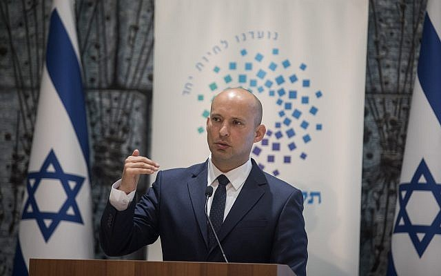Education Minister Naftali Bennett speaks during an event at the President's Residence in Jerusalem, on April 23, 2018. (Hadas Parush/Flash90)