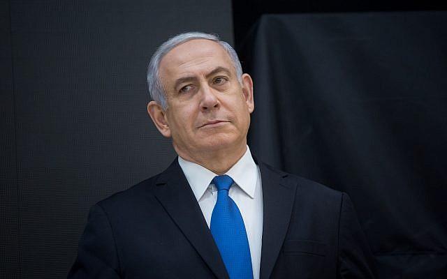 Prime Minister Benjamin Netanyahu addresses the press at the Kirya government headquarters in Tel Aviv on April 30, 2018. (Miriam Alster/Flash90)