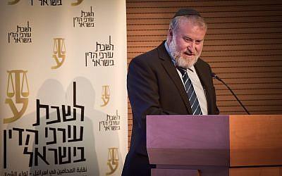 Attorney General Avichai Mandelblit addresses an Israel Bar Association event in Nazareth Illit on May 1, 2018. (Meir Vaknin/Flash90)
