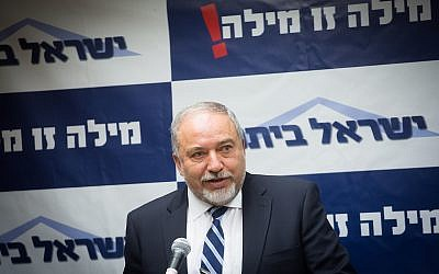 Defense Minister Avigdor Liberman leads the Yisrael Beytenu faction meeting in the Knesset on May 7, 2018. (Miriam Alster/Flash90)