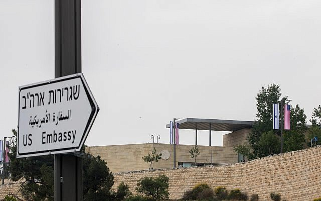 A road sign indicating the direction of the US Embassy and the US Consulate in Jerusalem, on May 7, 2018. (Yonatan Sindel/Flash90)