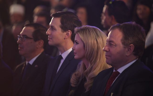 Ivanka Trump and Jared Kushner at the welcome ceremony for the US Embassy at the Foreign Ministry on May 13, 2018. (Hadas Parush/Flash90)
