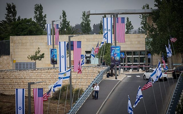 View of the new site of the US Embassy in Jerusalem ahead of its inauguration, May 13, 2018. (Yonatan Sindel/Flash90)