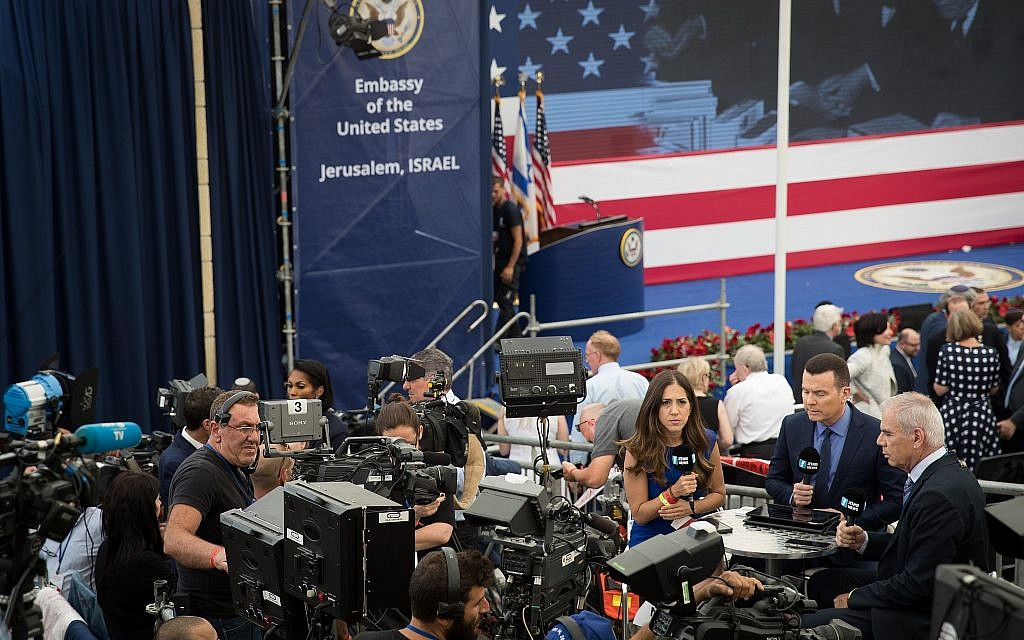 The media at the official opening ceremony of the US embassy in Jerusalem on May 14, 2018. (Yonatan Sindel/Flash90)