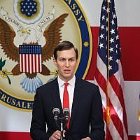 Jared Kushner, son-in-law and senior adviser to US President Donald Trump, speaks at the inauguration ceremony of the US Embassy in Jerusalem on May 14, 2018. (Yonatan Sindel/ Flash90)