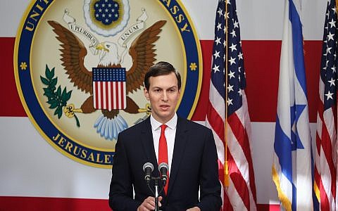 Jared Kushner, son-in-law and senior adviser to US President Donald Trump, speaks at the inauguration ceremony of the US Embassy in Jerusalem on May 14, 2018. (Yonatan Sindel/Flash90)