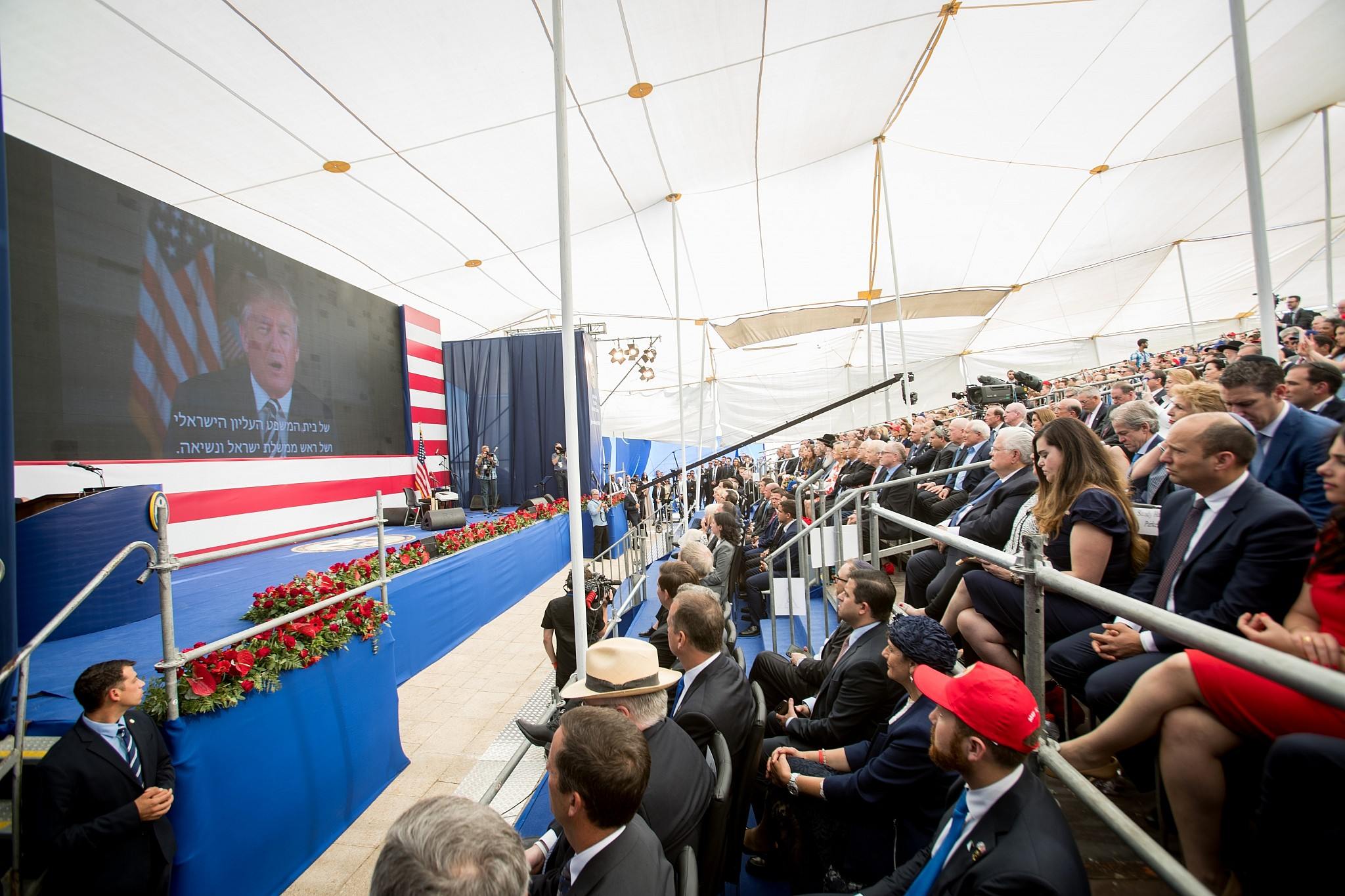 Scores killed as Israelis celebrate United States embassy opening