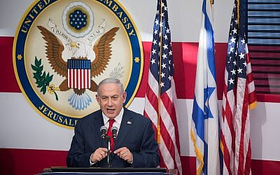 Prime Minister Benjamin Netanyahu speaks at the official opening ceremony of the US embassy in Jerusalem on May 14, 2018. Yonatan Sindel/Flash90)