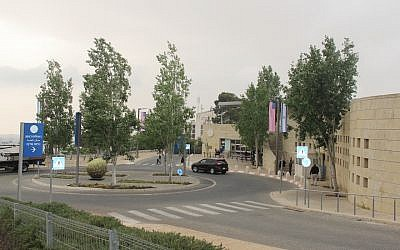 The US embassy in Jerusalem sits on a traffic circle recently named for US President Donald Trump. The compound is in the middle of Arnona, a quiet residential neighborhood in the city's south. (Ben Sales/JTA)
