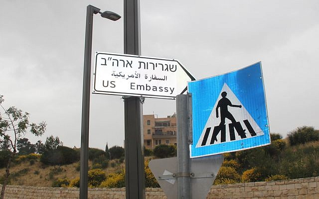 A newly hung sign pointing to the US Embassy in Jerusalem, which was inaugurated on May 14, 2018. (Ben Sales/JTA)