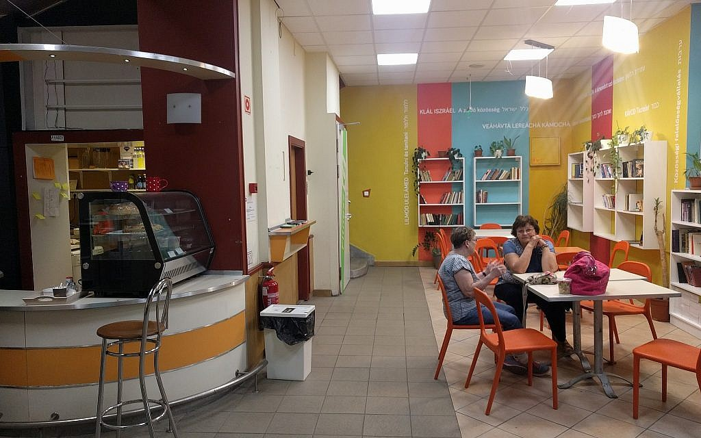 A small cafe in the Balint JCC in Budapest. (Yaakov Schwartz/ Times of Israel)