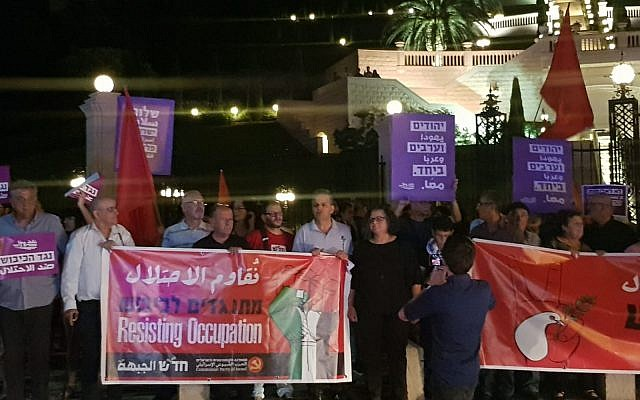 Protesters gather in downtown Haifa on May 20, 2018 to call for the release of 21 demonstrators arrested at a Gaza solidarity rally over the weekend (Joint List, courtesy)