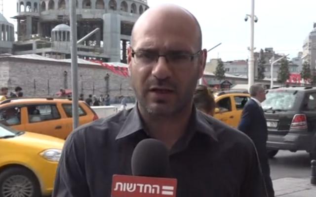 Ohad Hemo, Palestinian affairs correspondent for Hadashot TV news, reports from Istanbul, Turkey, on May 16, 2018. (Screen capture: Hadashot TV news)