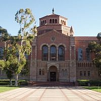A view of the Powell Library at UCLA. (Wikimedia Commons via JTA)