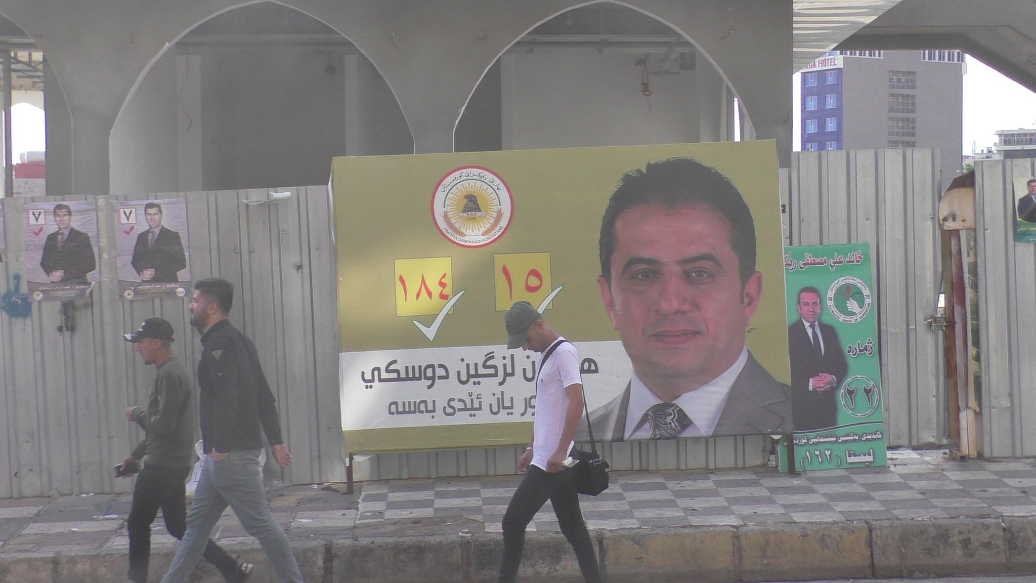 Overfall mot tv kanal i kurdistan