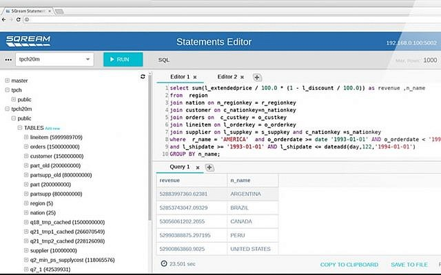 A screenshot of the SQream database (Courtesy)