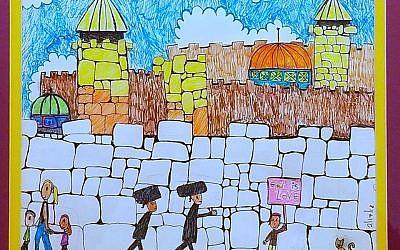 A child's drawing of Jerusalem. (Courtesy, Sarah Tuttle-Singer).