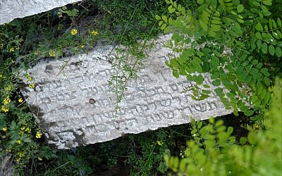 This Hebrew gravestone is one of the few that remain in the Jewish cemetery of Aleppo, Syria. (Larry Luxner/ Times of Israel)