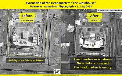 Satellite image allegedly showing damage to buildings at Damascus International Airport caused by a May 11 Israeli airstrike, released by ImageSat International, on May 13, 2018. (ImageSat International)