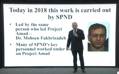 Prime Minister Benjamin Netanyahu stands in front of a picture of Mohsen Fakhrizadeh, who he named as the head of Iran's nuclear weapons program, April 30, 2018 (YouTube screenshot)