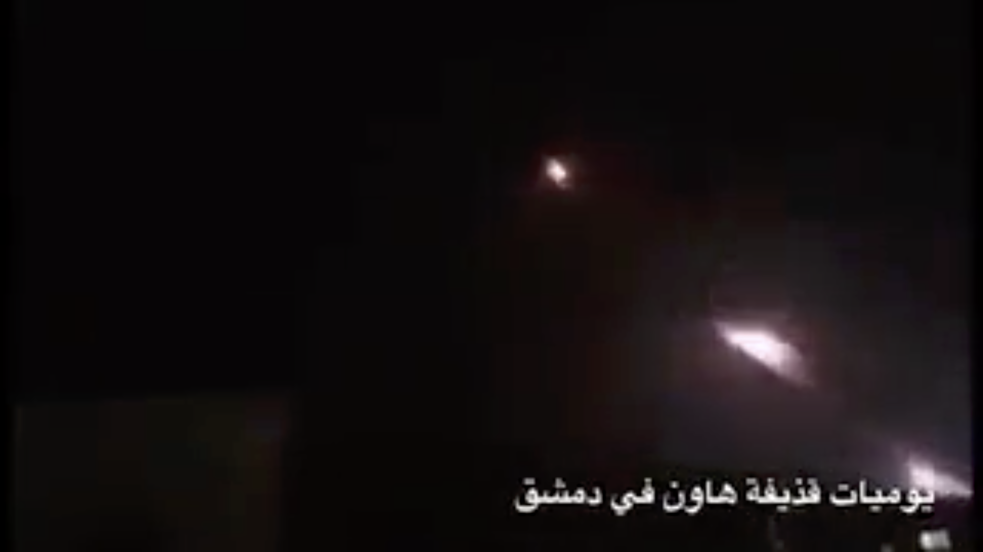 Video shows Israeli missile blowing up Iranian rocket launcher in Syria