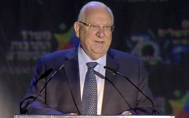 President Reuven Rivlin speaks at the official ceremony marking Jerusalem Day at Ammunition Hill in Jerusalem on May 13, 2018. (Screen capture: Ynet)