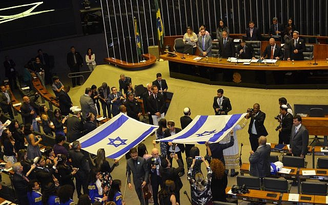 A session on the floor of Brazil's congress on May 17, 2018, honored Israel's 70th birthday. (Chamber of Deputies)