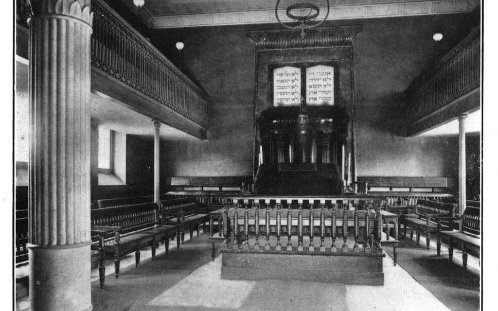 Congregation Shearith Israel at the Chenneville Street location, where it operated from the 1830s until 1889. (Courtesy)