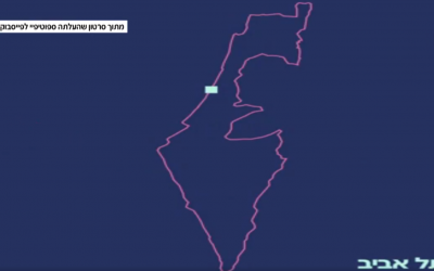 A map of Israel without the West Bank, Golan Heights and Gaza Strip, as it appeared in a since-deleted video posted on Spotify's Israeli Facebook page on May 20, 2018. (Screen capture: Twitter)