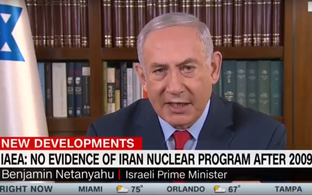 "Prime Minister Benjamin Netanyahu on an interview with CNN's ""New Day"" on May 1, 2018. (Screen capture: YouTube)"
