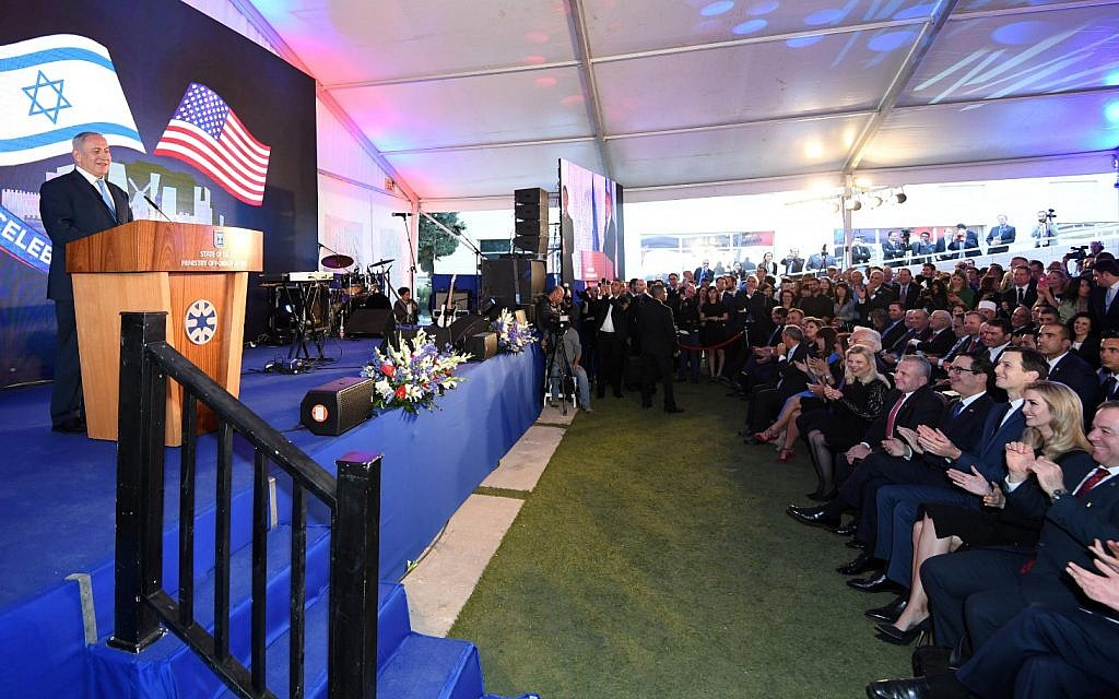 Prime Minister Benjamin Netanyahu addresses the Foreign Ministry's reception to celebrate the US Embassy's relocation from Tel Aviv to Jerusalem, on May 13, 2018. (Haim Tzach/GPO)