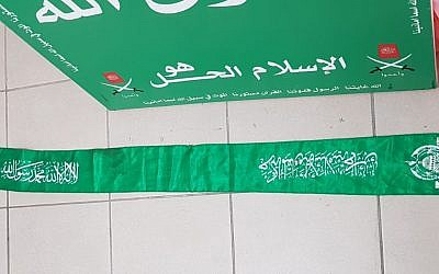 Hamas flags seized by security forces in overnight raids in East Jerusalem on May 27, 2018. (Israel Police)