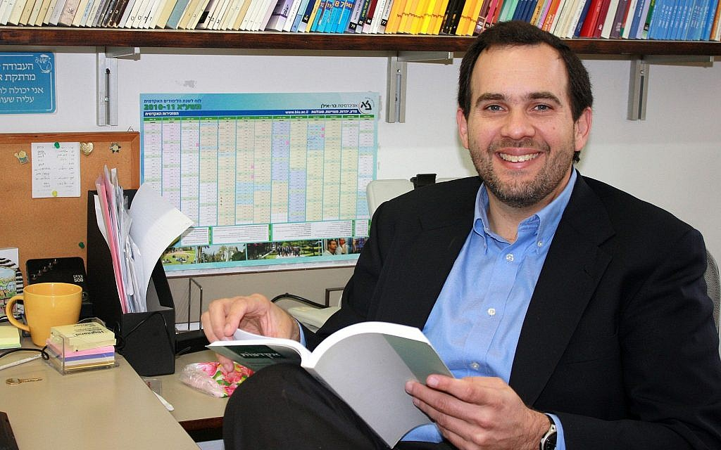 Bar-Ilan University Prof. Adam Ferziger, the director-designate for the new Impact Center for Research on Judaism in Israel and North America. (Courtesy)